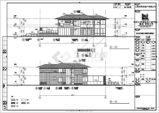 【上海】某独栋别墅平立剖大样设计图