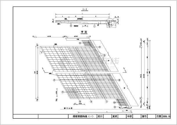 [板梁]公用构造图大全(内含22张图)-图3
