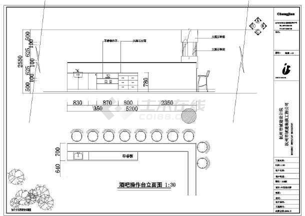 酒吧cad平面图