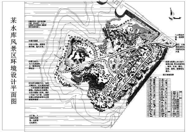 大型水库风景区设计规划cad平面施工图图片1