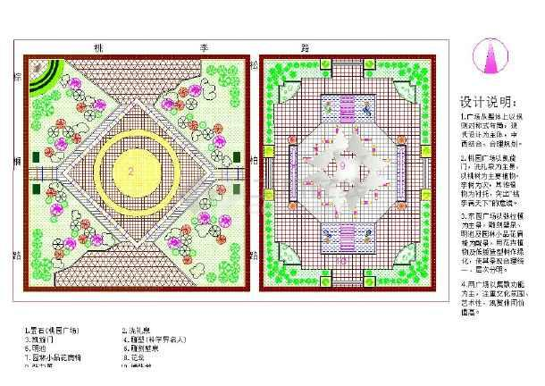 小区绿化景观设计说明