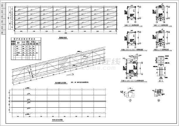 某煤矿通廊钢桁架结构设计施工图纸