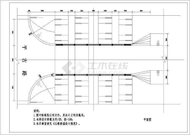 某水利工程渠道小型拱桥结构布置图_cad图纸下载-土木
