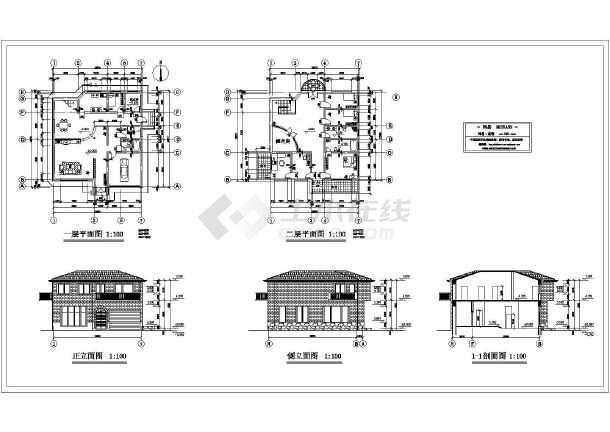 别墅设计方案图_cad图纸下载-土木在线