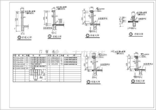 建筑钢筋图集_建筑图纸基础梁上部和下部钢筋锚固分别是多少?-请问建筑结构 ...