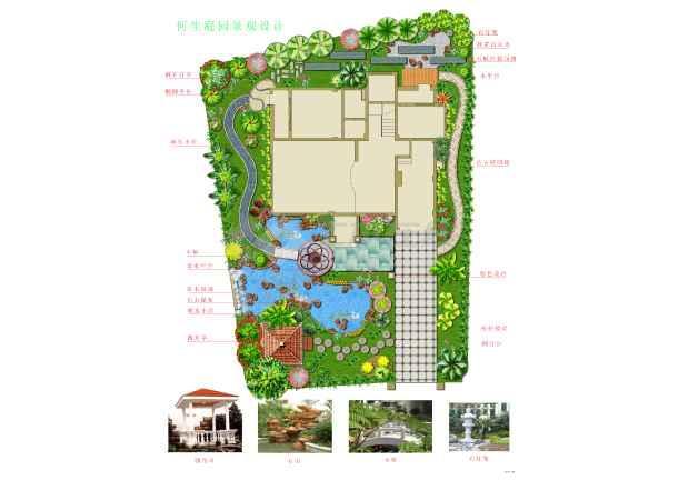 刚几个别墅的庭园景观设计_cad图纸下载-土木在线