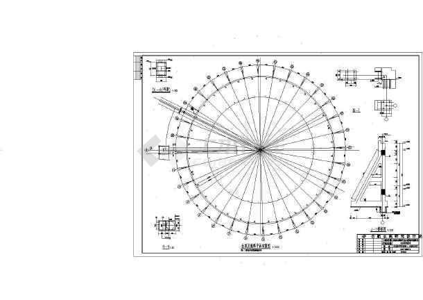 某石灰石预均化堆场经典网壳结构设计施工图-图3
