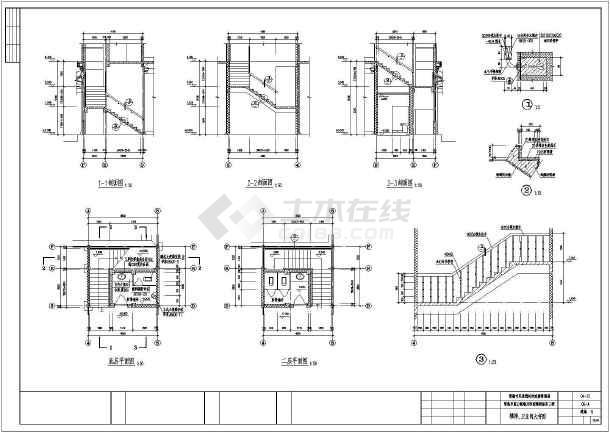 某地城楼阁修复工程古建筑设计施工图