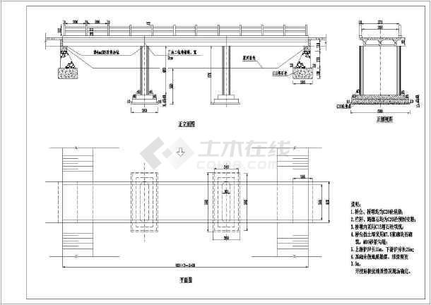 技施阶段8m跨度现浇t型梁交通桥结构钢筋图