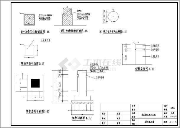 园林绿化纸箱花架景门v纸箱说明图纸_cad工程平面图纸立体剖视图图片