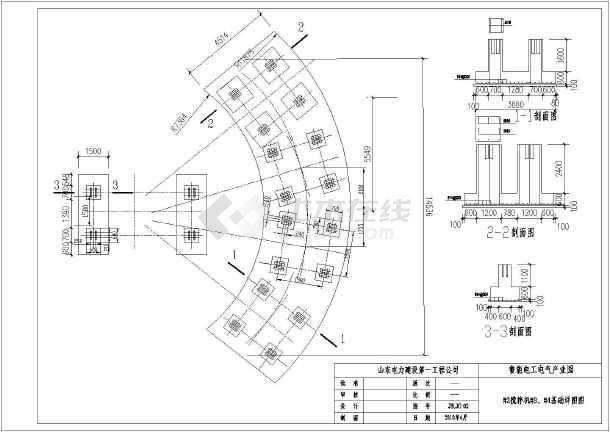75平方自建房设计图