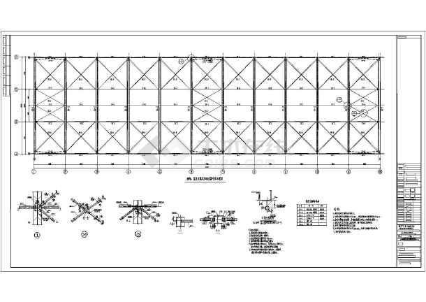 厂房结构设计  轻钢结构厂房  某地钢结构预处理厂房结构设计施工图