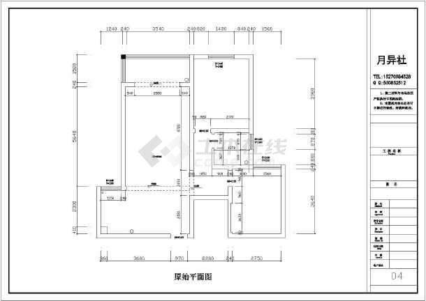 小高层两室两厅室内装修设计施工图图片