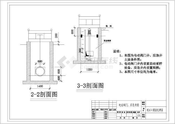 两层楼房设计图一般房屋装修图装修设计一般多少钱一般装修一般建筑