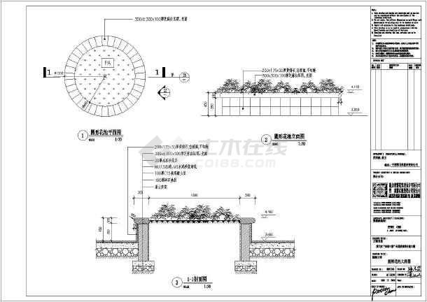 几十种各种形式花坛及花钵cad设计图图片2图片