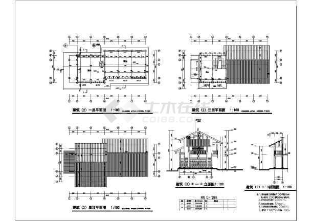 某地2层砖混结构沿街商业建筑设计方案图(5套)