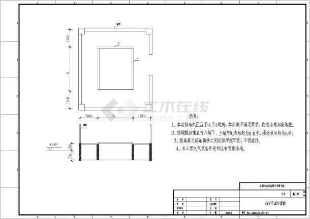 眉�^�起(共166住宅户,商铺39户,2x630kva容量)-图4