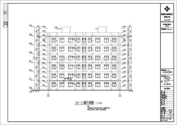海南某地多套多层廉租房建筑设计施工图窗帘条墙纸配什么黑白图片