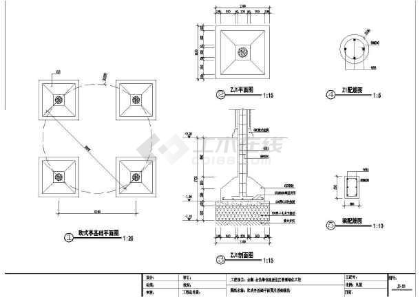 平面,剖面及做法详图,中心广场平面图,中心广场定位图,欧式廊架基础