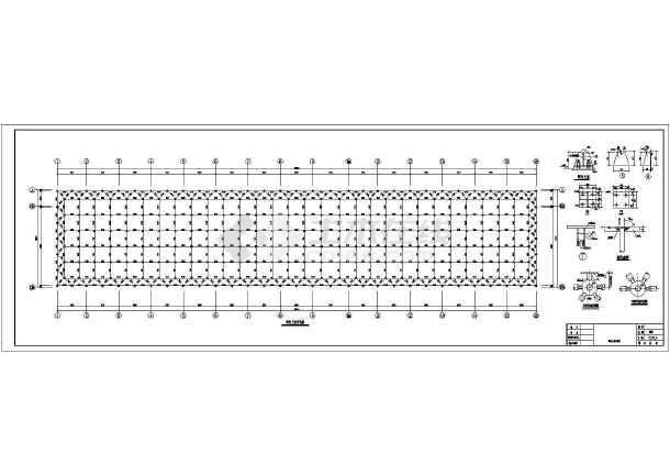 建筑结构图 网架结构图纸 网架穹顶 某地89x18螺栓球单坡矩形网架设计