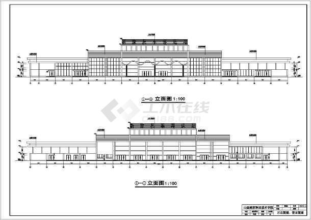 某地区地上二层框架结构汽车客运站建筑施工图
