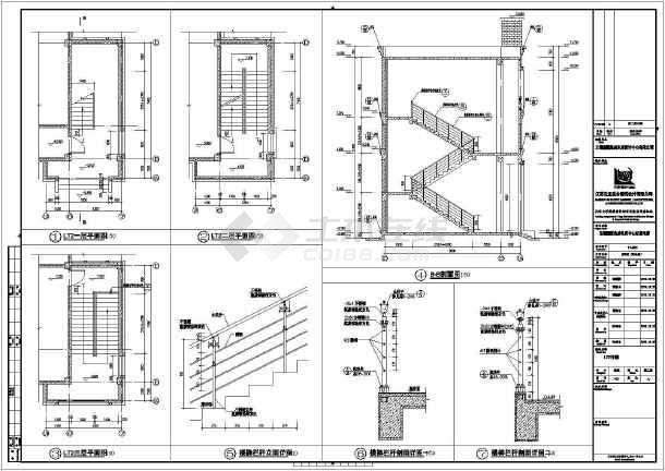 某欧式变电站办公楼建筑设计施工图