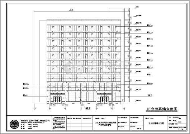 140全隐框中空玻璃幕墙建筑施工图