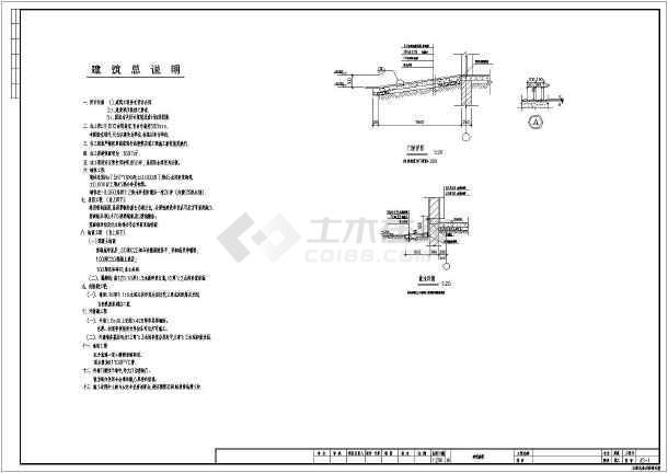 20m跨图纸钢结构双层仓库建筑结构图_cad图意思cb里厂房什么电气在图片