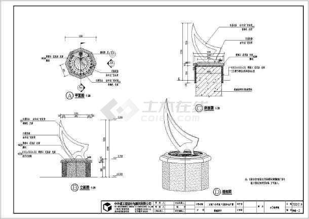 【大连】小平岛A区中心广场雕塑小品施工图-图1