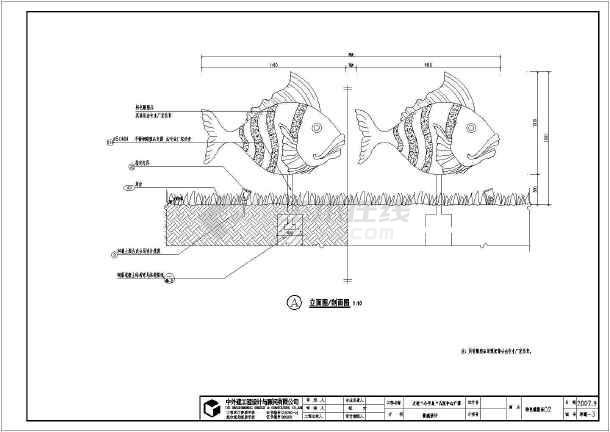 【大连】小平岛A区中心广场雕塑小品施工图-图2