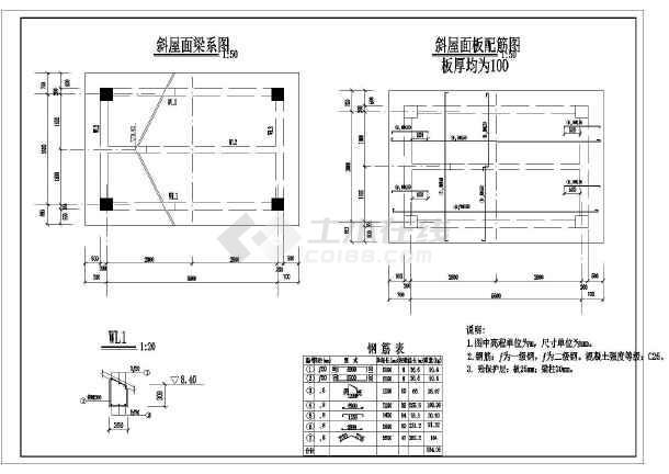 某地回水闸房结构,电气全套施工图纸