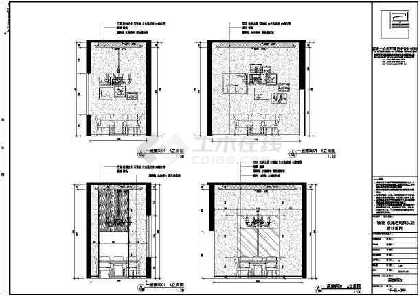 某地中式川菜馆室内装修设计施工图纸_cad图纸下载