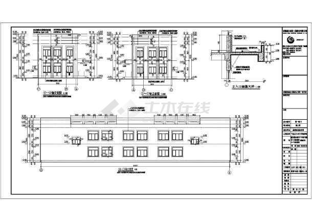 某农村小学两层框架结构教学楼建筑设计方案图