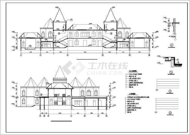 某地两层欧式幼儿园建筑施工设计图