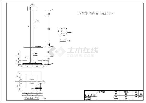 所属分类:钢混结构 钢结构图纸 建筑结构图