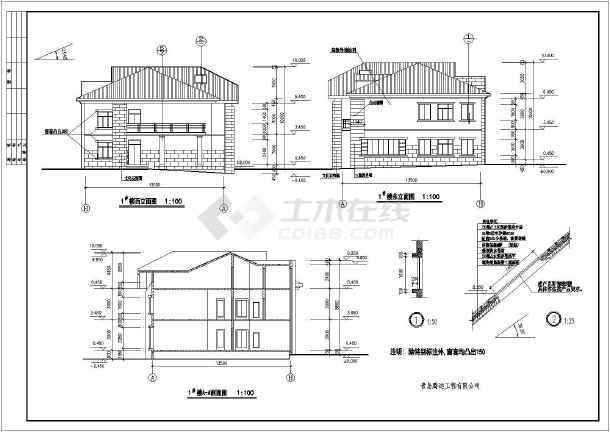 3套完整的小别墅设计施工图 全集