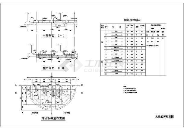 非常实用的300立方米蓄水池结构设计cad施工图图片3