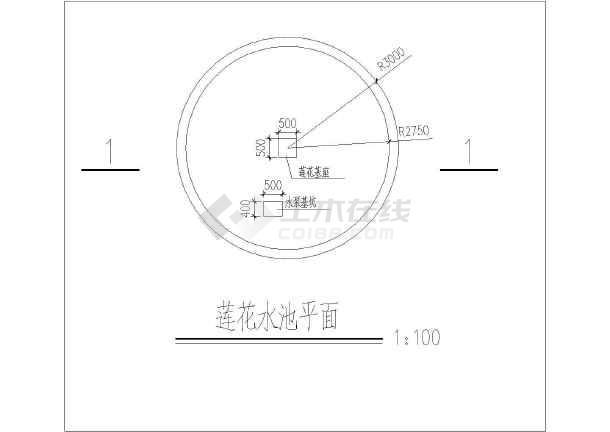 圆形景观水池结构设计施工cad方案图图片1