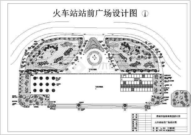 淮南市火车站前图纸设计施工建筑改造广场说明图纸折叠快速图片