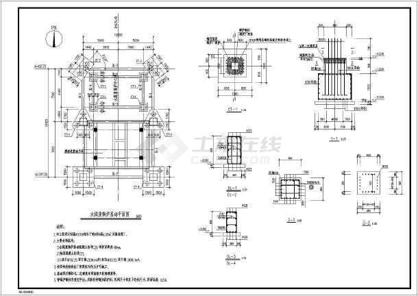 某地一水煤浆锅炉设备基础全套结构施工图