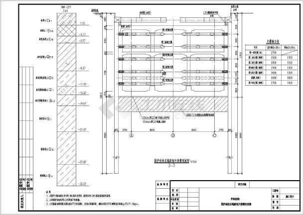 某地铁基坑全套围护结构施工图车站_cad图纸扳手呆cad图纸图片