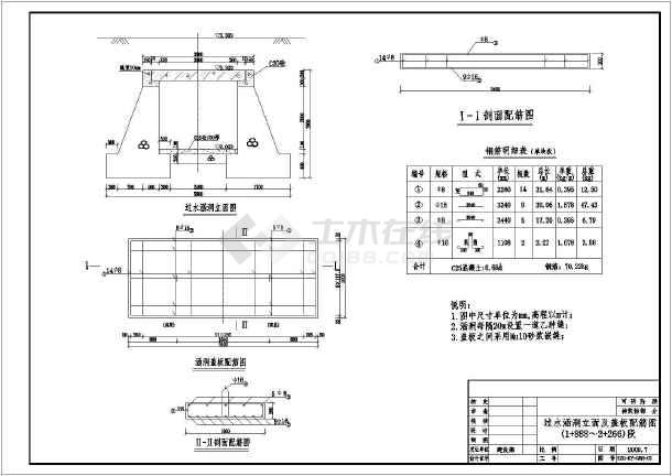 图阶段钢筋图设计图