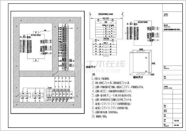 BAS系统DDC箱二次原理图及接线图