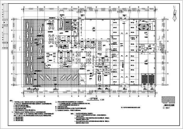 汽车4s店建筑结构全套钢结构施工图纸