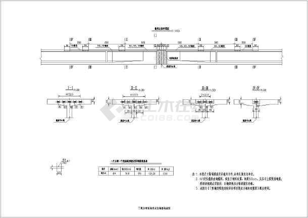 圖紙 水利工程設計圖 公路橋梁 橋梁工程 某單跨30mt梁特大橋施工圖