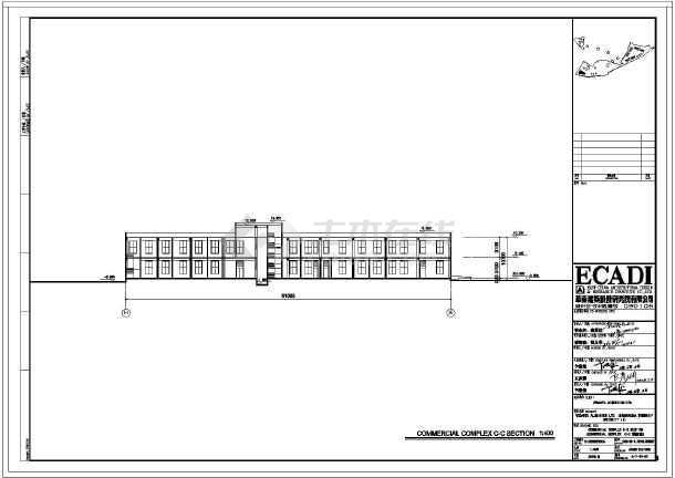 图纸 建筑图纸 商业建筑 商场设计 某地大型商业综合建筑方案设计图纸