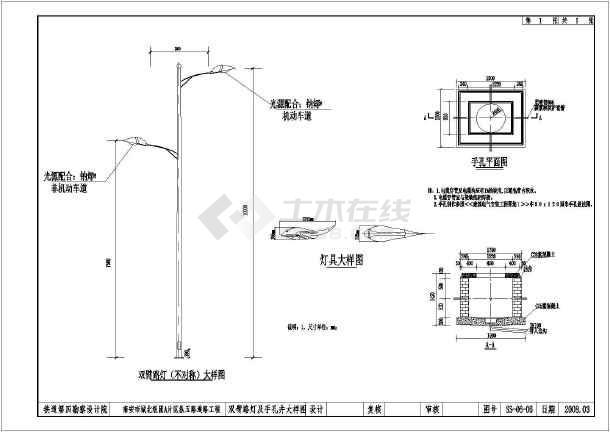市政道路路灯设计施工图