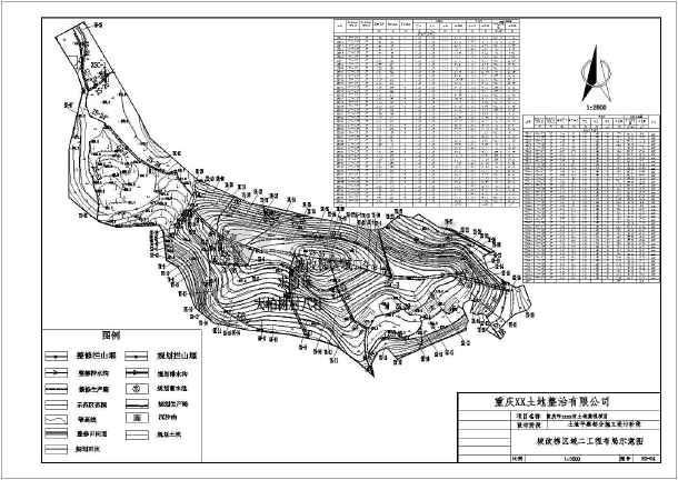 水池整治菱形CAD单体图(坡改梯、项目、水塘土地立交cad图片
