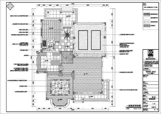 某美式风格豪华别墅装修设计图纸
