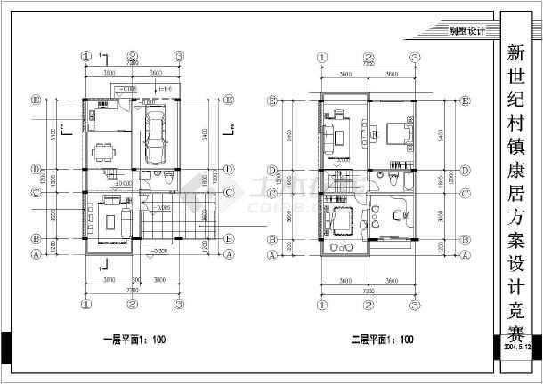某地三层并联式两户合院方案建筑设计半岛图_恒大图景户型别墅别墅御图片